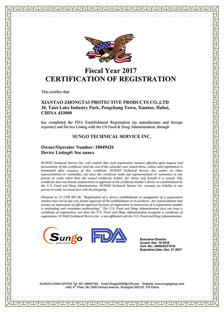 Fda Certification Of Registration Certification Xiantao